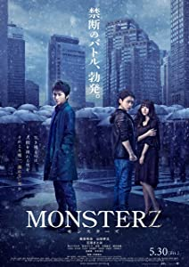 Movies downloads for psp Monsterz Japan [480x320]
