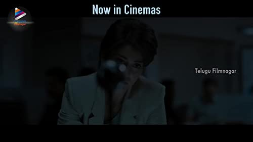 Veera Bhoga Vasantha Rayalu (2018) Trailer