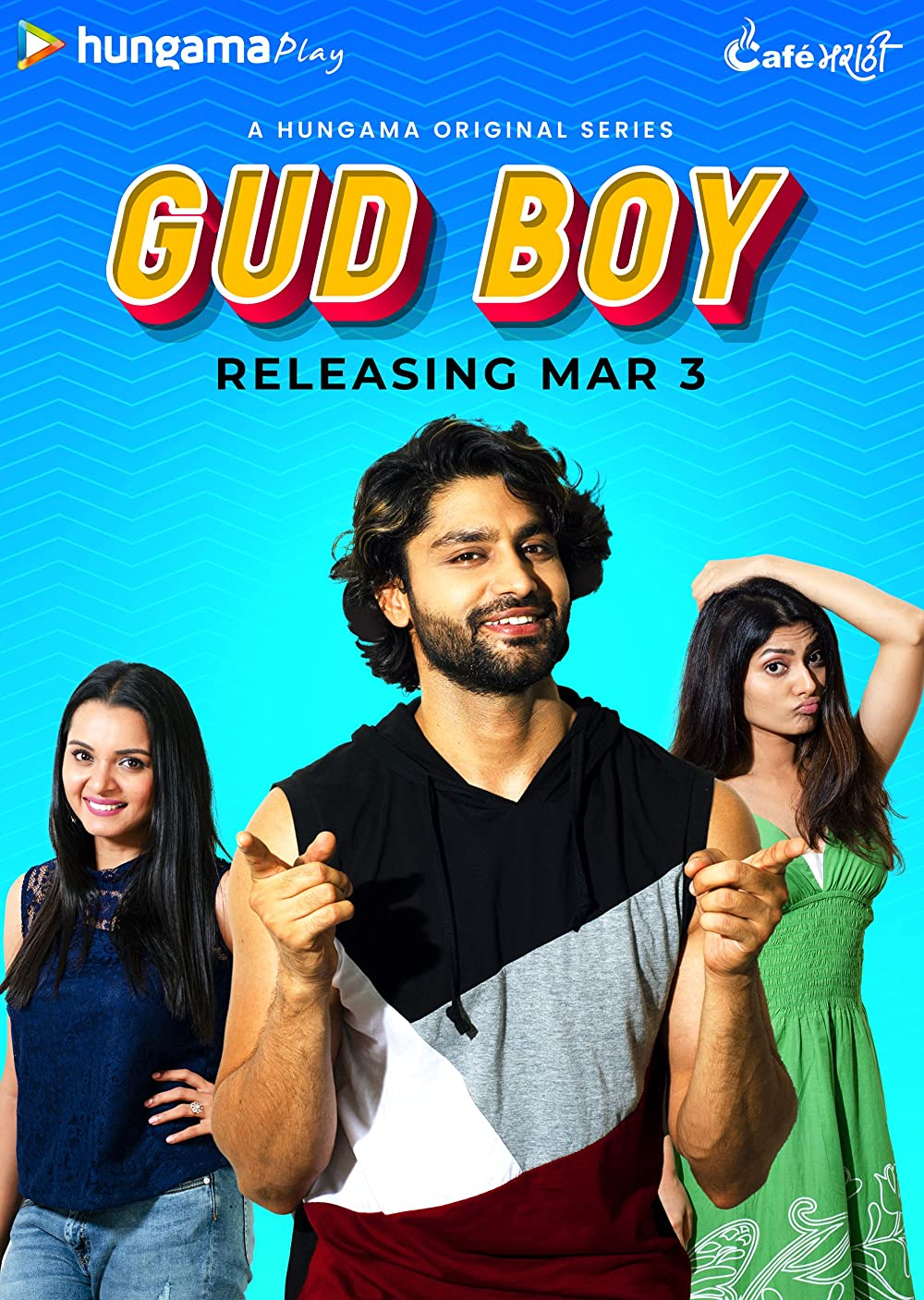 Gud Boy 2021 S01 Hungama Originals Hindi Complete Web Series 350MB HDRip 480p