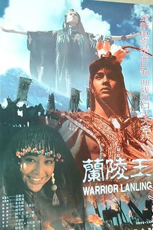 Jing Ning Lan ling wang Movie