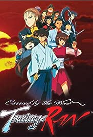 Carried by the Wind: Tsukikage Ran Poster