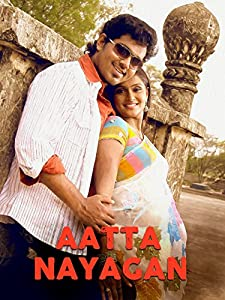 Watch hollywood online movie Aattanayagann India [720pixels]