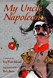 daei jan napelon
