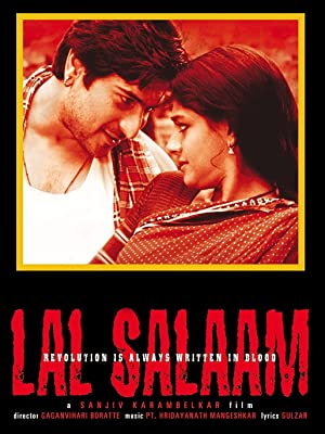 Lal Salaam movie, song and  lyrics