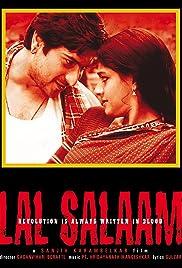 Lal Salaam (2002) - IMDb