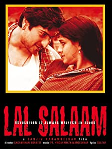 the Lal Salaam download