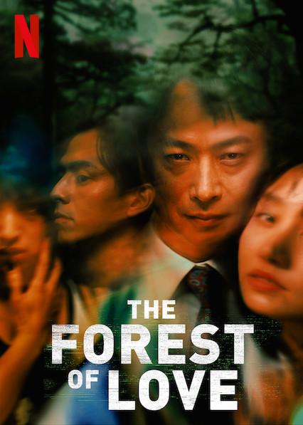 دانلود زیرنویس فارسی فیلم The Forest of Love