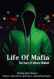 Life of Mafia