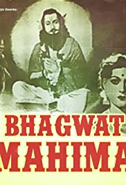 Bhagwat Mahima Poster