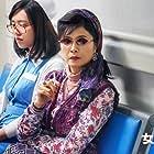 Maggie Siu in Lui wong jong do jeng (2018)