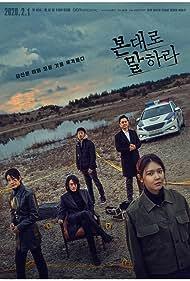 Jang Hyuk, Seung-su Ryu, Hyun-Sung Jang, Sooyoung Choi, and Seo-Yeon Jin in Tell Me What You Saw (2020)