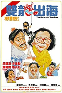 the Seung lung chut hoi full movie download in hindi