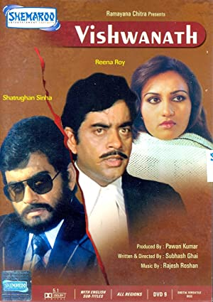 Reena Roy Vishwanath Movie