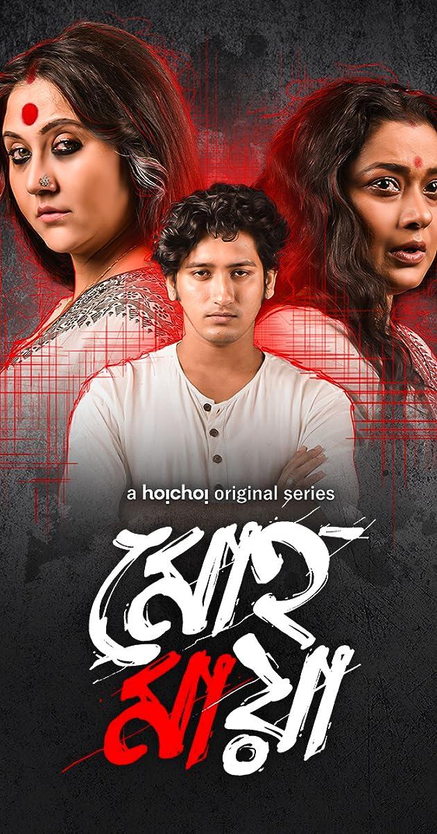 Mohmaya (Mohomaya 2021) Hindi Season 1 Hoichoi Originals Watch Online HD