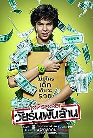 Pachara Chirathivat in Top Secret: Wai roon pun lan (2011)