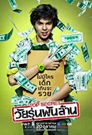 Watch Movie The Billionaire (Top Secret: Wai roon pun lan) (2011)