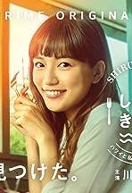 Shiro to Kiiro: Hawai to Watashi no Pankeiki Monogatari
