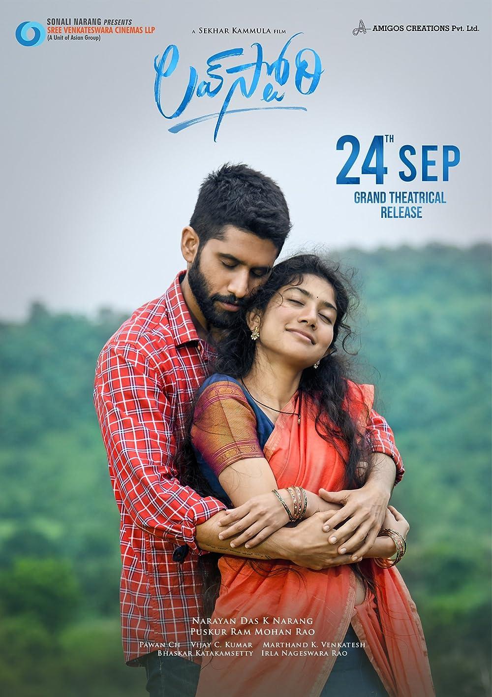 Love Story 2021 Telugu Movie 480p HDRip ESub 450MB Download