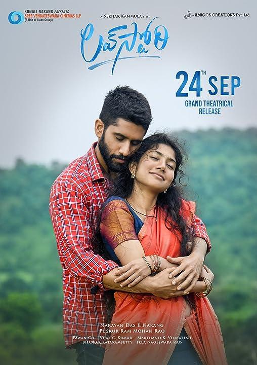 Love Story (2021) Telugu Movie PreDVDRip 400MB Download