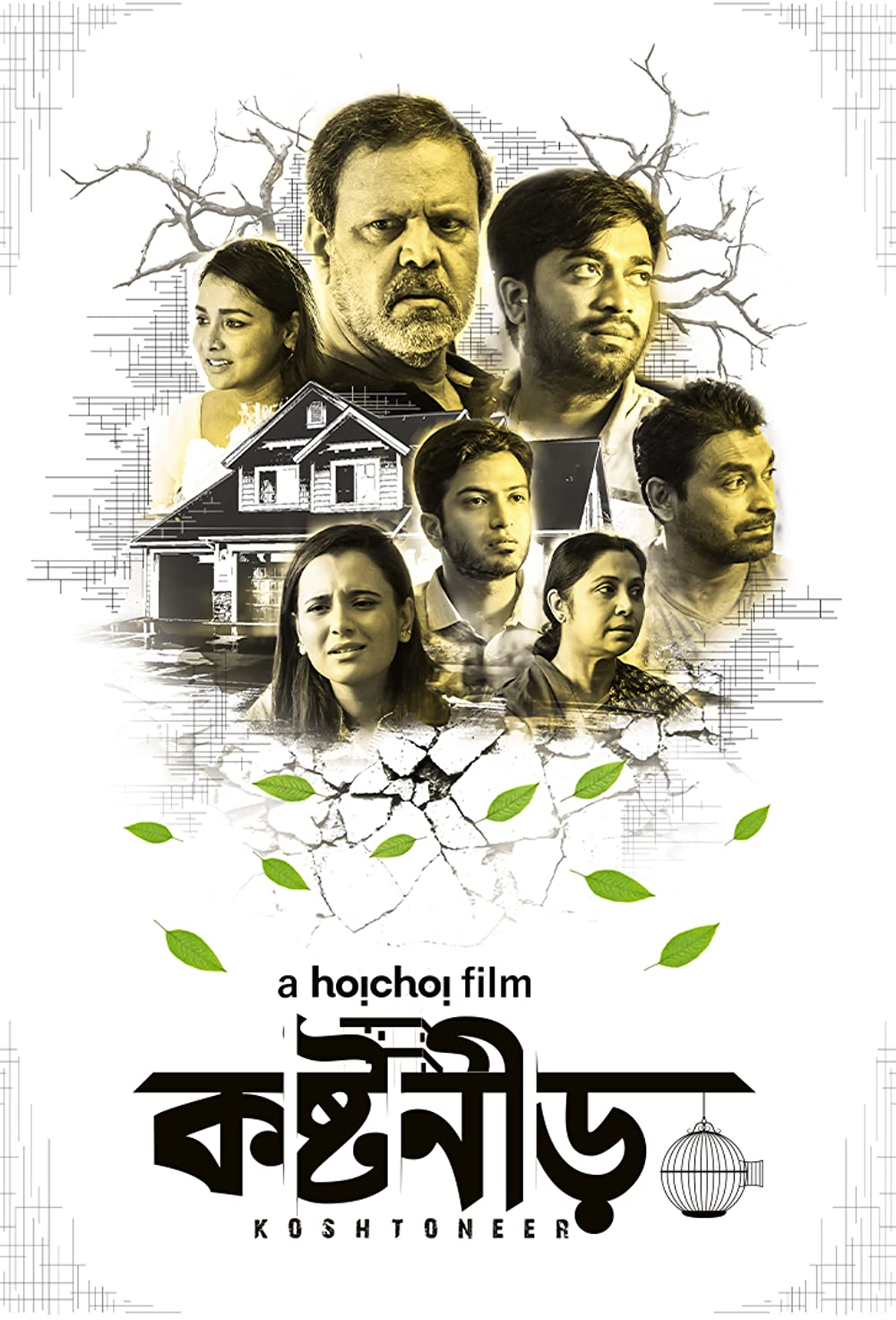 Koshtoneer 2021 Bengali 720p HDRip 700MB Download