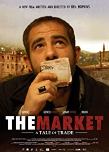 The Market: A Tale of Trade (2008)