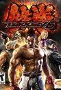 Tekken 6 (2007) Poster