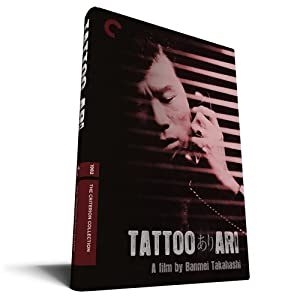 Tattoo Ari (1982) [720p] [WEBRip] [YTS MX]
