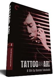 Tattoo Ari Poster