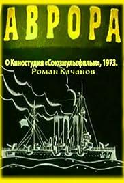 Avrora Poster