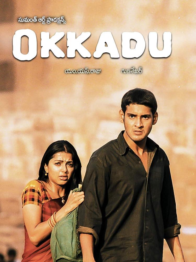 Okkadu (2003) Hindi Dubbed