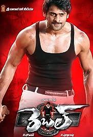 Rebel (2012) BRRip Telugu Full Movie Watch Online Free
