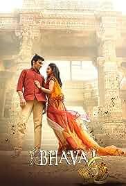 Ravan Leela (2021) HDRip hindi Full Movie Watch Online Free MovieRulz