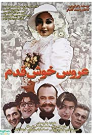 Arouse Khosh-Gadam Poster