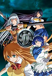 Ikkitousen movie
