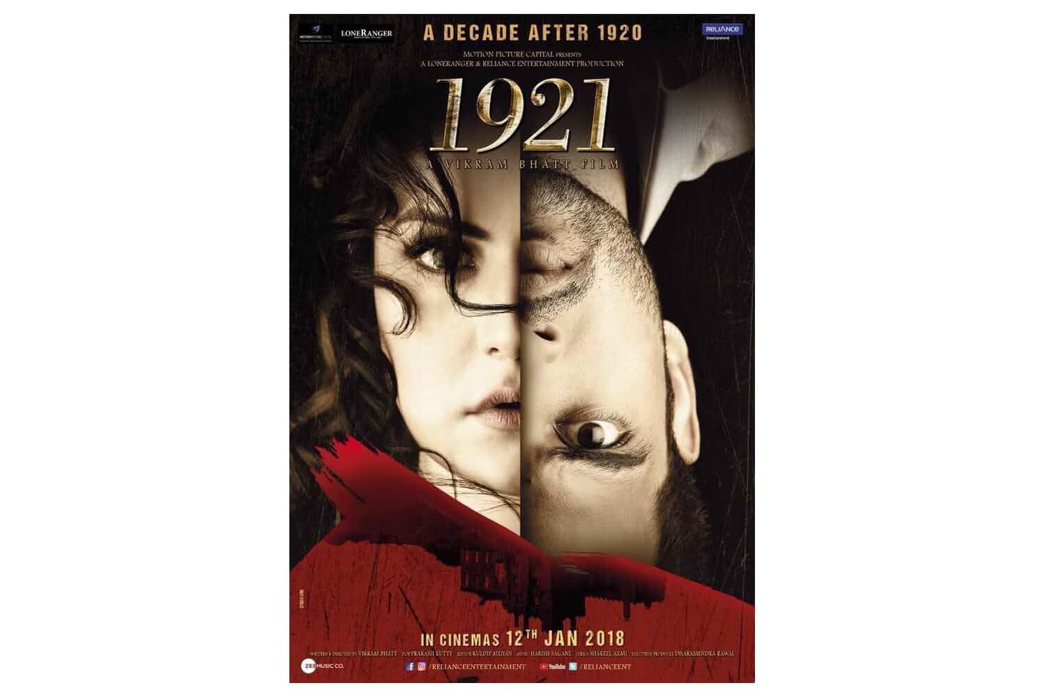1921 (2018)