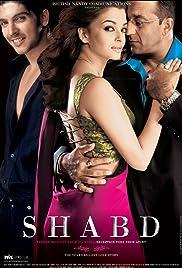 Shabd(2005) Poster - Movie Forum, Cast, Reviews