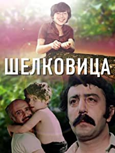 Comedy movies downloads Shelkovitsa by none [UHD]