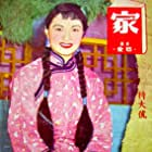 Law-Lin Tsz
