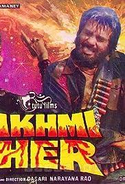 Zakhmi Sher Poster
