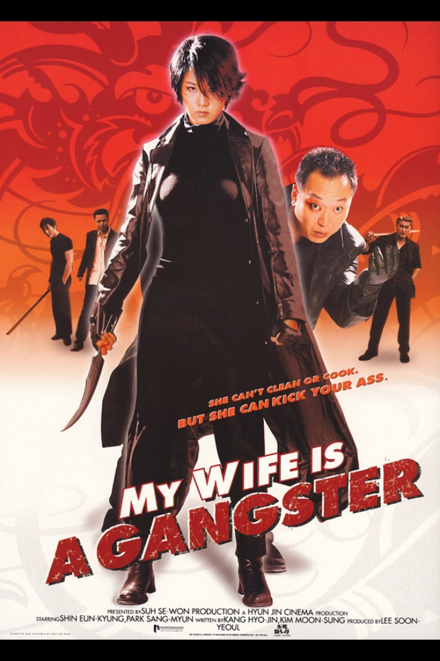 My Wife Is a Gangster 2001 Dual Audio Hindi 350MB UNCUT HDRip ESubs Download