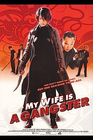 My Wife Is A Gangster (2001) : ขอโทษครับ….เมียผมเป็นยากูซ่า ภาค 1