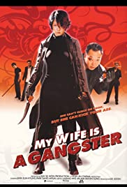 My Wife Is a Gangster Poster