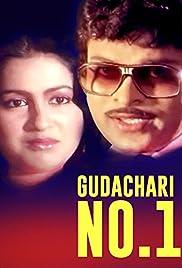 Gudachari No.1 sub download