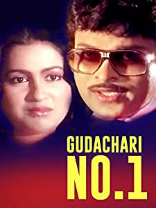 Adult downloades free movie Gudachari No.1 India [1280x800]