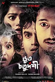 Bhoot Chaturdashi Poster