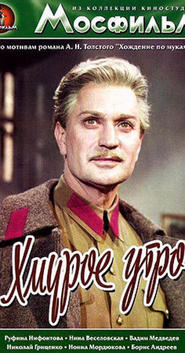 ZADOV IN REALITY DVDRip