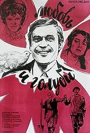 Lyubov i golubi(1985) Poster - Movie Forum, Cast, Reviews
