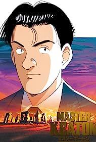 Master Keaton (1998)