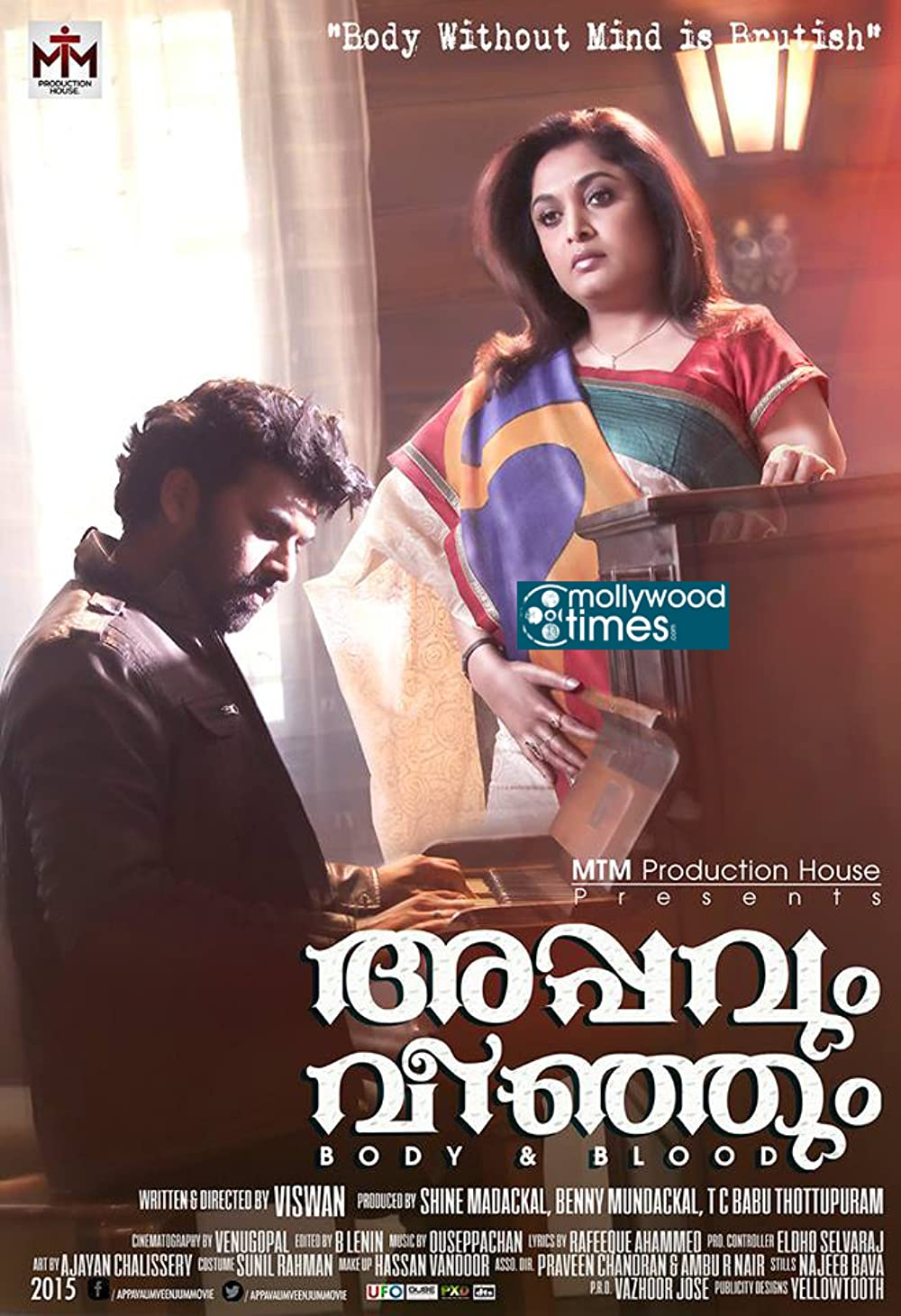 Jism Aur Khoon (Appavum Veenjum) 2021 Hindi Dubbed 1080p HDRip 1.33GB Download