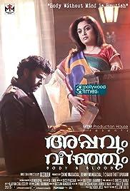 Appavum Veenjum Poster